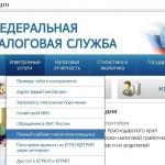 Путь к личному кабинену на сайте ФСН