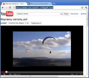 VideoSaver1